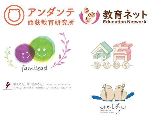 出張授業/講師派遣関連登録企業ロゴ
