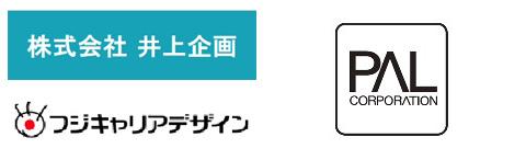 印刷/仕分け/アッセンブル関連登録企業ロゴ