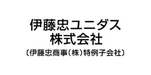 PTAをたすけるPTA'S(ピータス)伊藤忠ユニダス